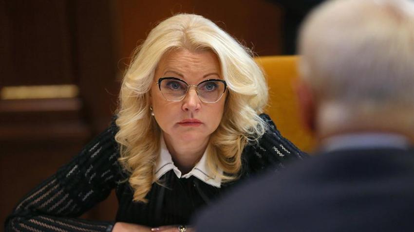 """Численность населения """"катастрофически"""" снижается - заявила вице-премьер Татьяна Голикова"""