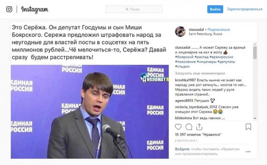 """Садальский предложил """"посадить на кол"""" сына Михаила Боярского"""