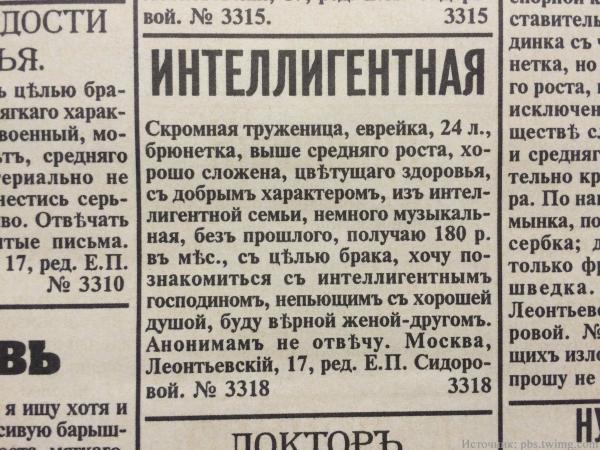 «Еръ»: буква-транжира дореволюционной России