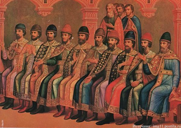 Существовала ли на самом деле Киевская Русь?