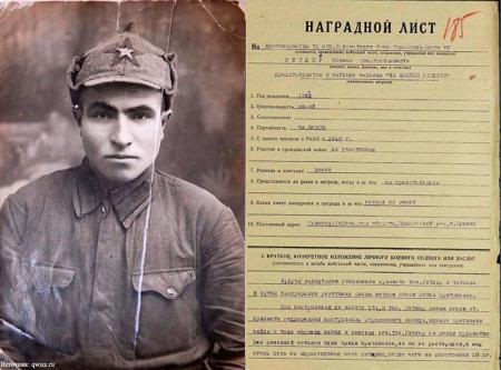 Во время Великой Отечественной войны Гитлер был награжден советской медалью «За отвагу»