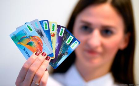 Платежная система «Мир» анонсировала запуск трансграничных переводов