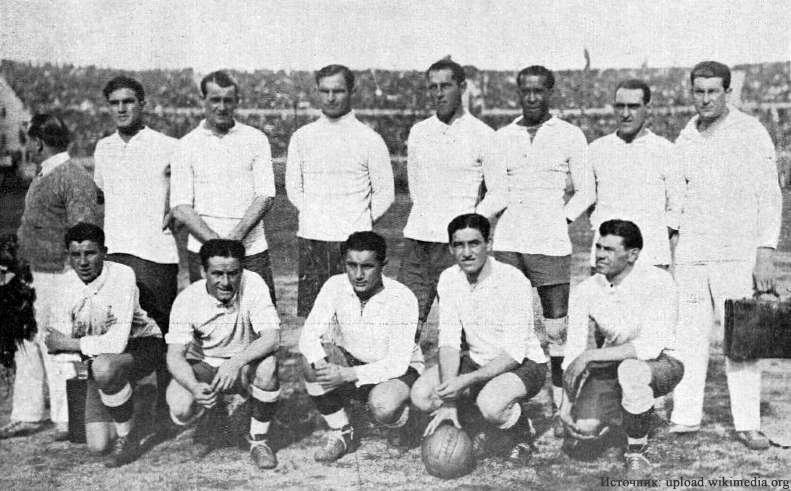 Аргентинцы и уругвайцы решили сыграть финальный матч двумя мячами