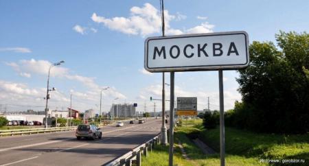 Генпрокуратура назвала самые криминальные российские регионы