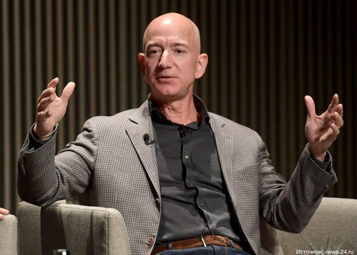 Основатель «Amazon» за вечер потерял семь миллиардов долларов