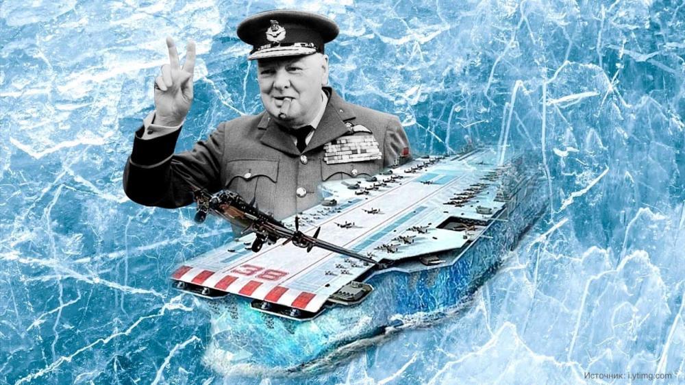 Уинстон Черчилль построил авианосец изо льда