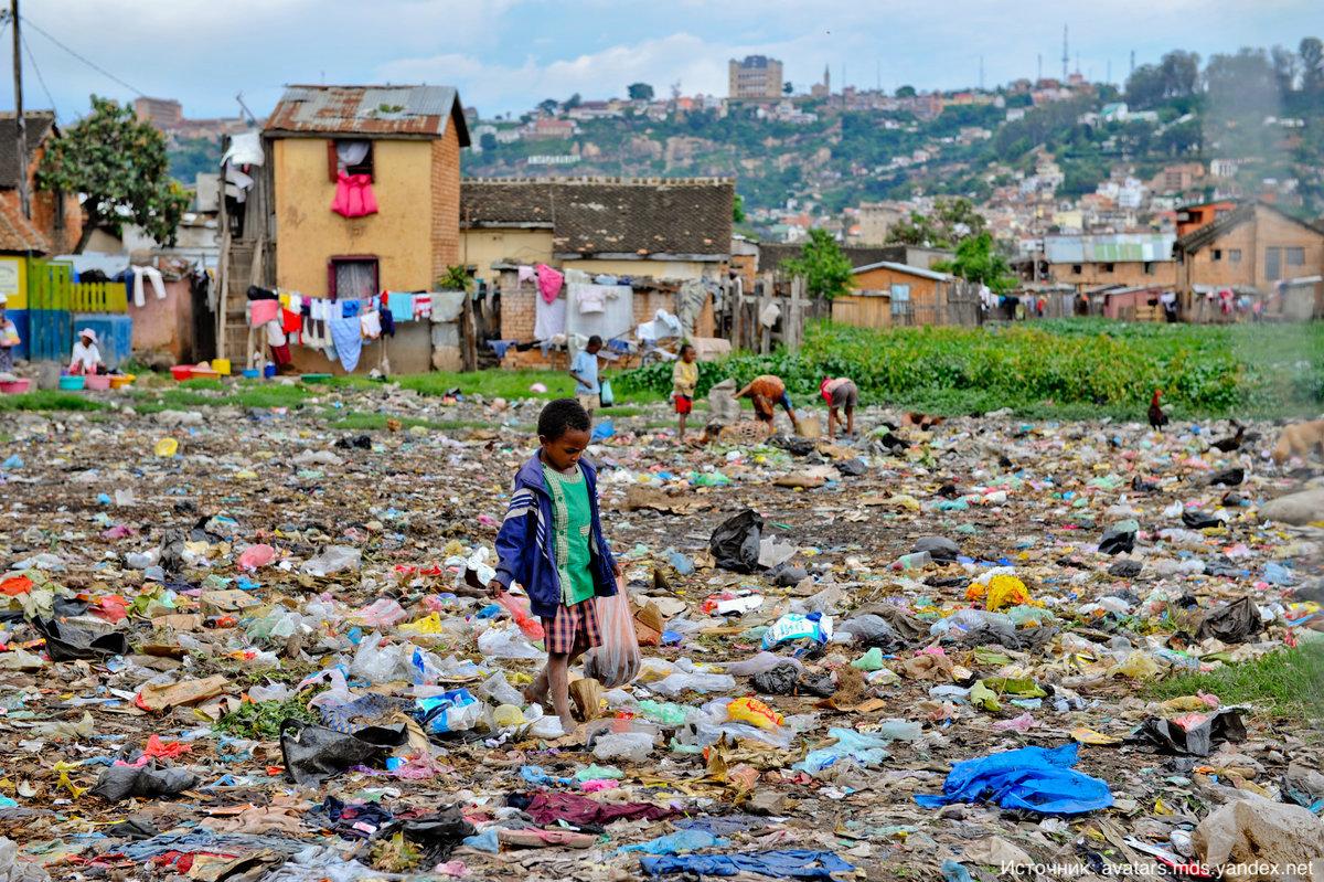 Десять беднейших государств мира