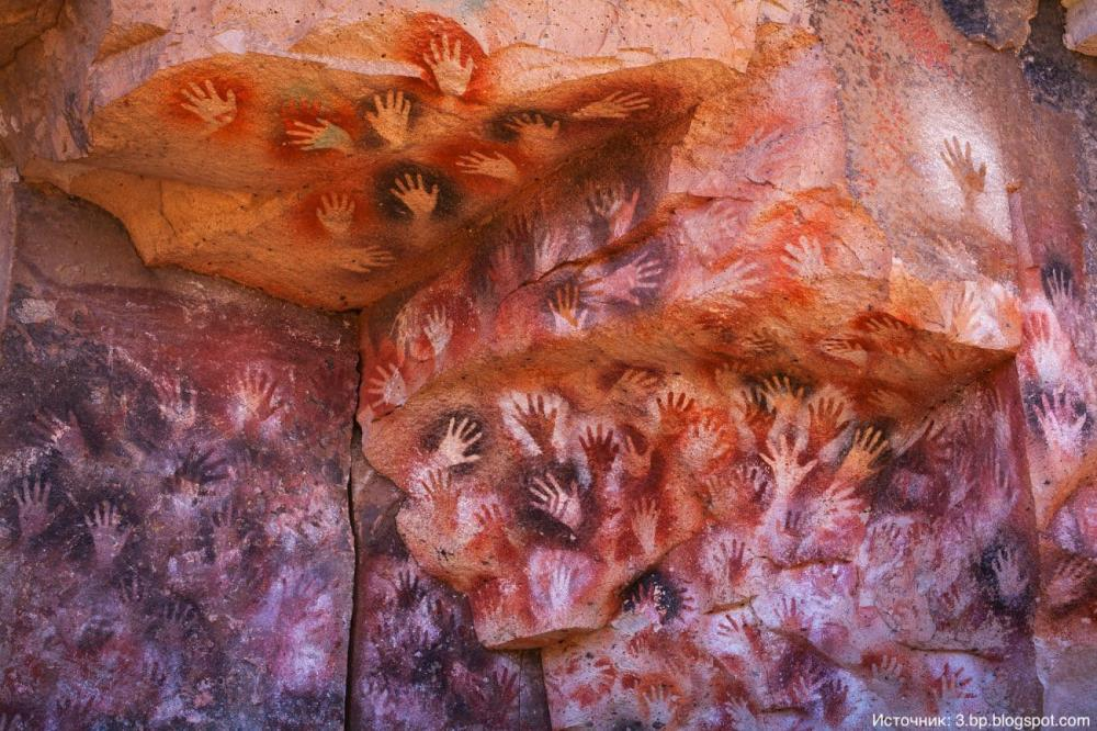 Изображения рук возрастом тринадцать тысяч лет