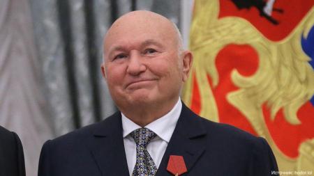 Внезапно скончался бывший мэр Москвы Юрий Лужков