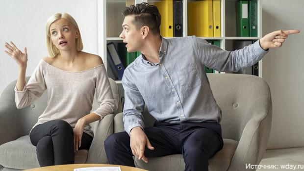 9 вещей, которыми женщина унижает своего мужчину