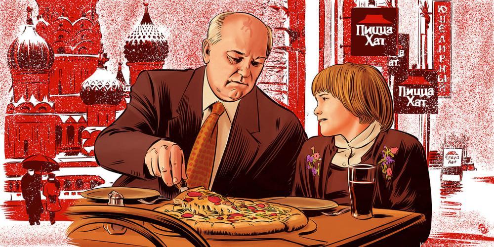 Почему Михаил Горбачев снялся в рекламе американской пиццерии?
