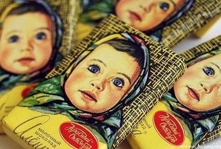 Тернистая история советской шоколадки «Аленка»