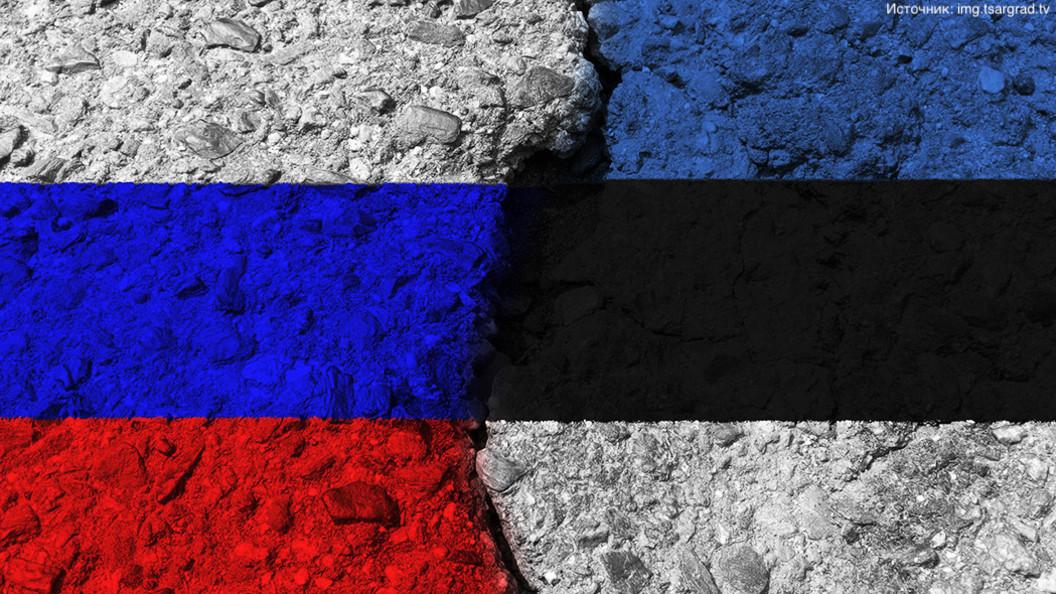 Эстония отказалась от территориальных претензий к Российской Федерации