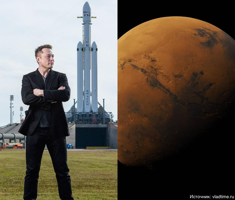 Американский бизнесмен Илон Маск перепутал Марс с Луной