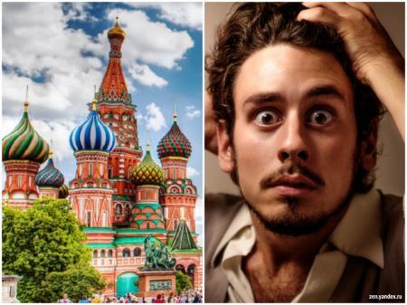Вещи, которые удивляют иностранцев в российских домах