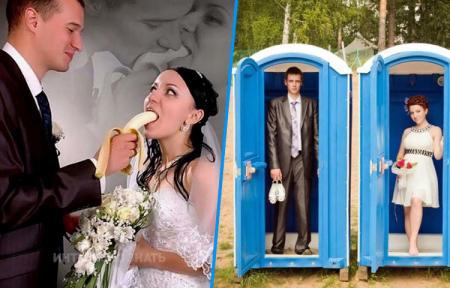Ужасные свадебные фотографии (20 фото)